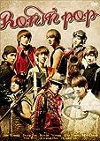 Japanese Movie - Ronin Pop [Japan DVD] PCBG-51907