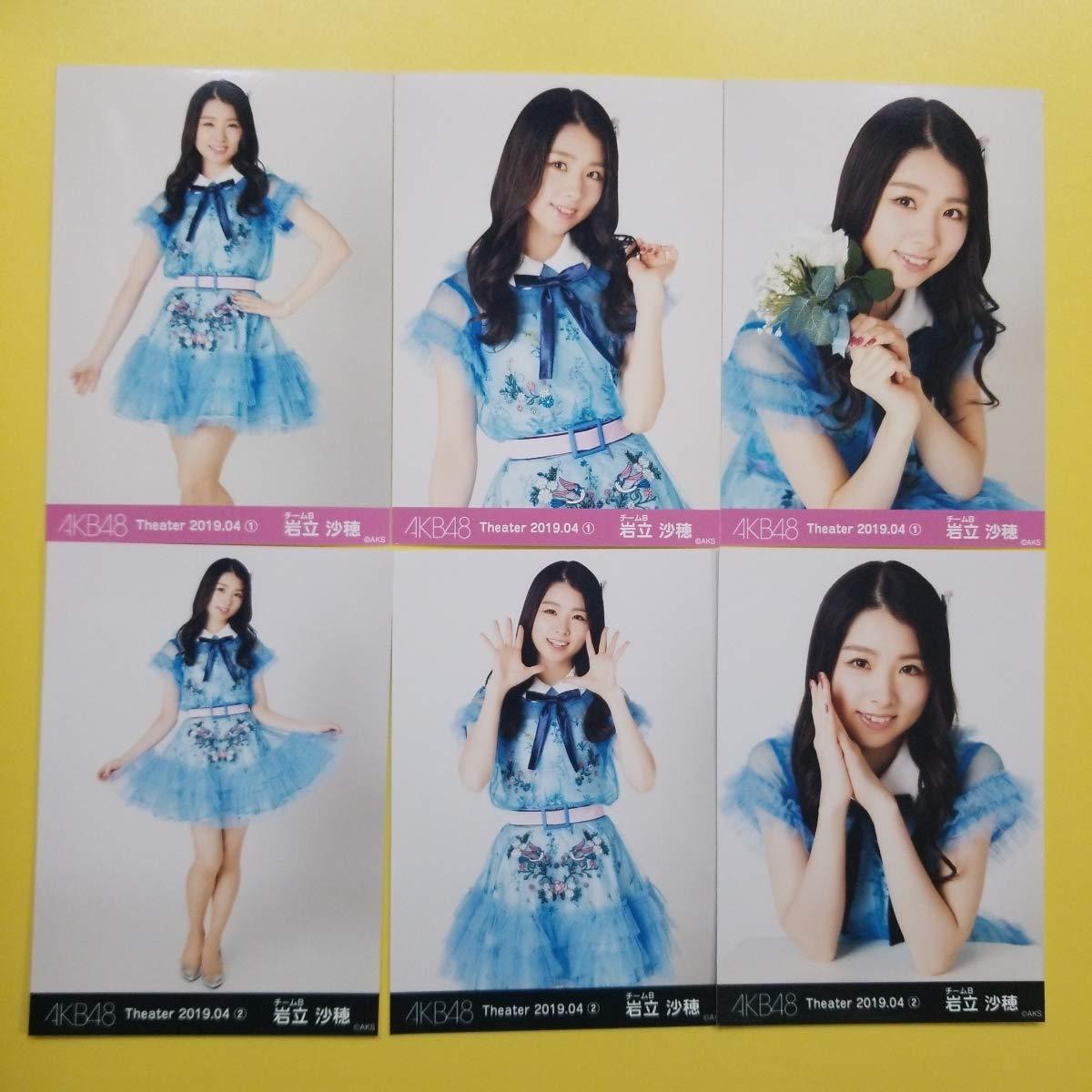 AKB48 岩立沙穂 月別生写真 2019 4月 April ①+② 6種コンプ   B07QFNHCVM
