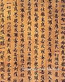 Manuscripts of the Silk Road, Ramsey Fendall and Will Kwiatkowski, 0953942295