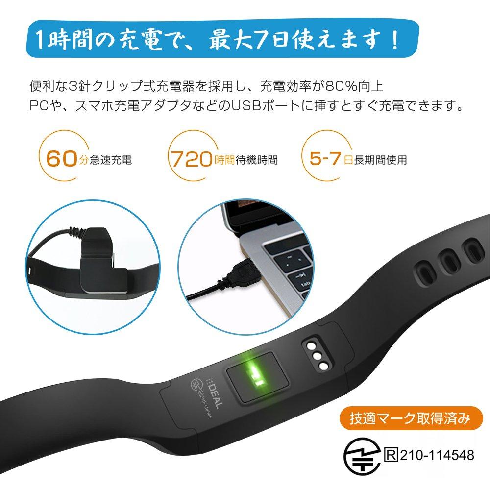1時間の充電で7日間使用できるスマートブレスレット