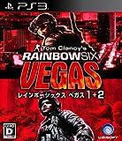 Ubi the Best Rainbow Six Vegas 1 + 2