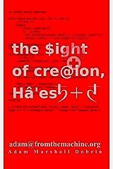 *n light of creation, ha'esh Kindle Edition