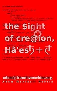 *n light of creation, ha'esh