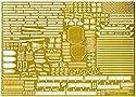 フジミ模型 1/700 グレードアップパーツシリーズ No.136 艦NEXT 日本海軍航空母艦 信濃 純正エッチングパーツ プラモデル用パーツの商品画像