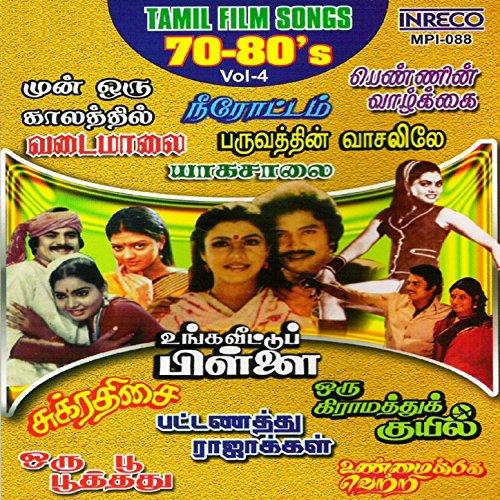 Tamil Film Songs 70-80's, Vol. 4 (Tamil Film Songs)