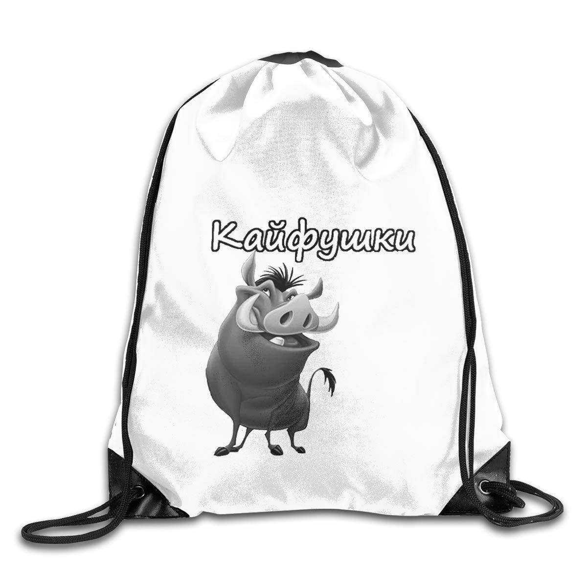 Hakuna Matata Drawstring Bags Eat Sleep Dance Repeat Beam Mouth Backpack Basketball Tennis Gympack The Lion King