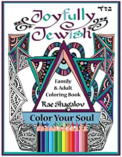 Joyfully Jewish Family And Adult Coloring Book For Relaxation Meditation Color Your Soul