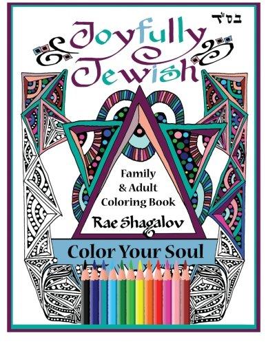 Joyfully Jewish Coloring Relaxation Meditation product image