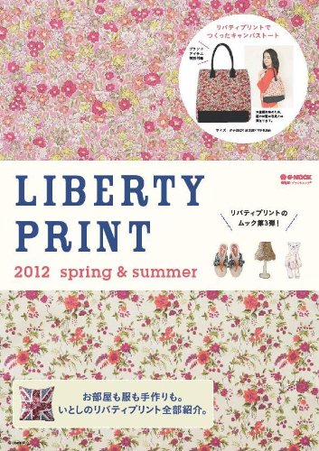 LIBERTY PRINT 2013 ‐ SPRING & SUMMER 大きい表紙画像
