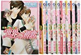Sekaiichi Hatsukoi 1-9 volume set (Asuka Comics CL-DX) Japanese Edition