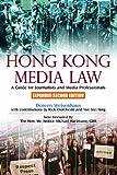 Hong Kong Media Law: A Guide for Journalists and Media Professionals (Hong Kong University Press Law Series)