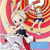 Ichigo Mashimaro Drama CD V.2