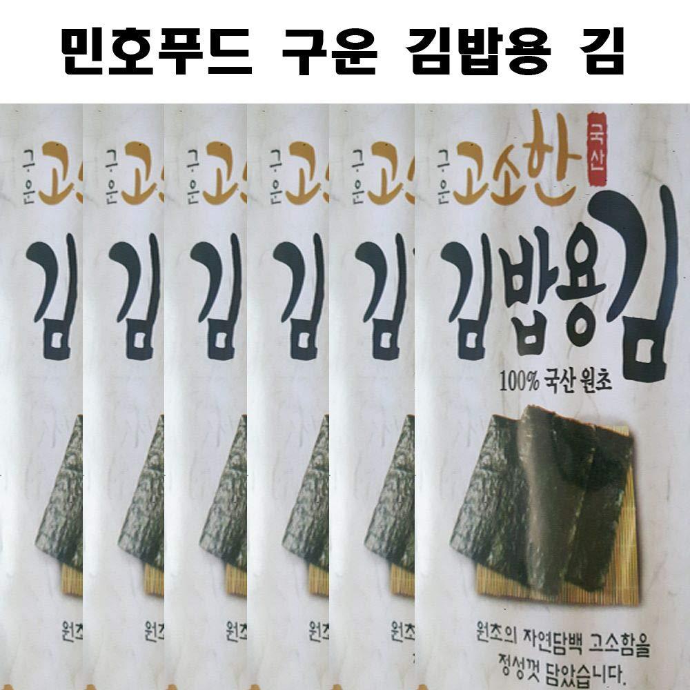 Roasted Full Size Laver 10 sheets x 10 packs 김밥용김
