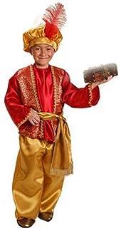 Disfraz de Paje del Rey Gaspar para hombre: Amazon.es ...