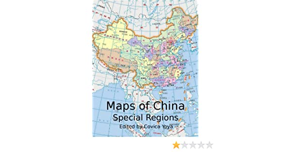Taiwan China Map.Amazon Com Maps Of China Hongkong Taiwan Macau 香港 澳门 台湾