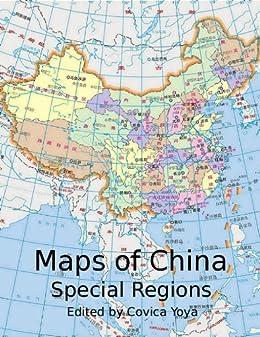 Amazon.com: Maps of China - HongKong-Taiwan-Macau (香港 澳门 台湾 ...