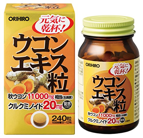 FL turmeric UKON extract grain 130g 520tabx1