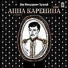 Anna Karenina Vol. 1 | Livre audio Auteur(s) : Leo Tolstoy Narrateur(s) : Aleksey Bagdasarov