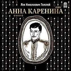 Anna Karenina Vol. 1