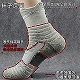 Men's Cotton Sports Athletic Compression Socks