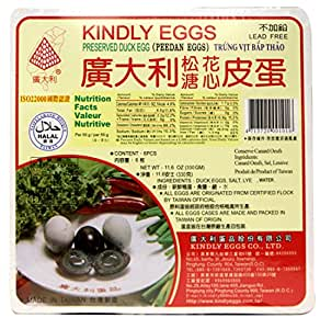Kindly Lead Free Preserved Duck Egg (Peedan) 6pcs x 2pack
