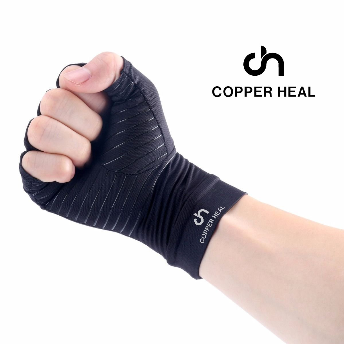 COPPER HEAL Arthritis Compression Gloves - Best Medical Copper Glove Guaranteed to Work for Rheumatoid Arthritis, Carpal Tunnel, RSI Osteoarthritis & Tendonitis Open in Fingers Fingerless Fit Size S by COPPER HEAL (Image #4)