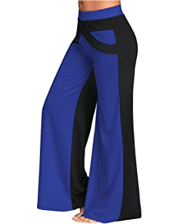 f2f67699a1f GAMISS Women s Casual Loose Wide Leg Yoga Pants High Waisted Flared Bell  Bottom Palazzo Lounge Pants
