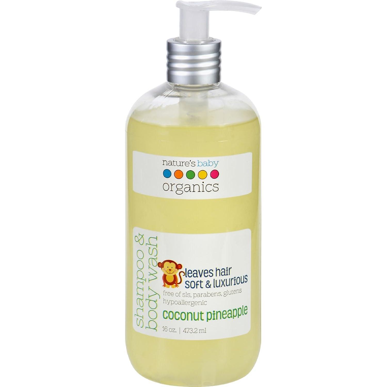 Natures Baby Organics Shampoo and Body Wash - Coconut Pienapple - 16 oz - Gluten Free - U-Nutra