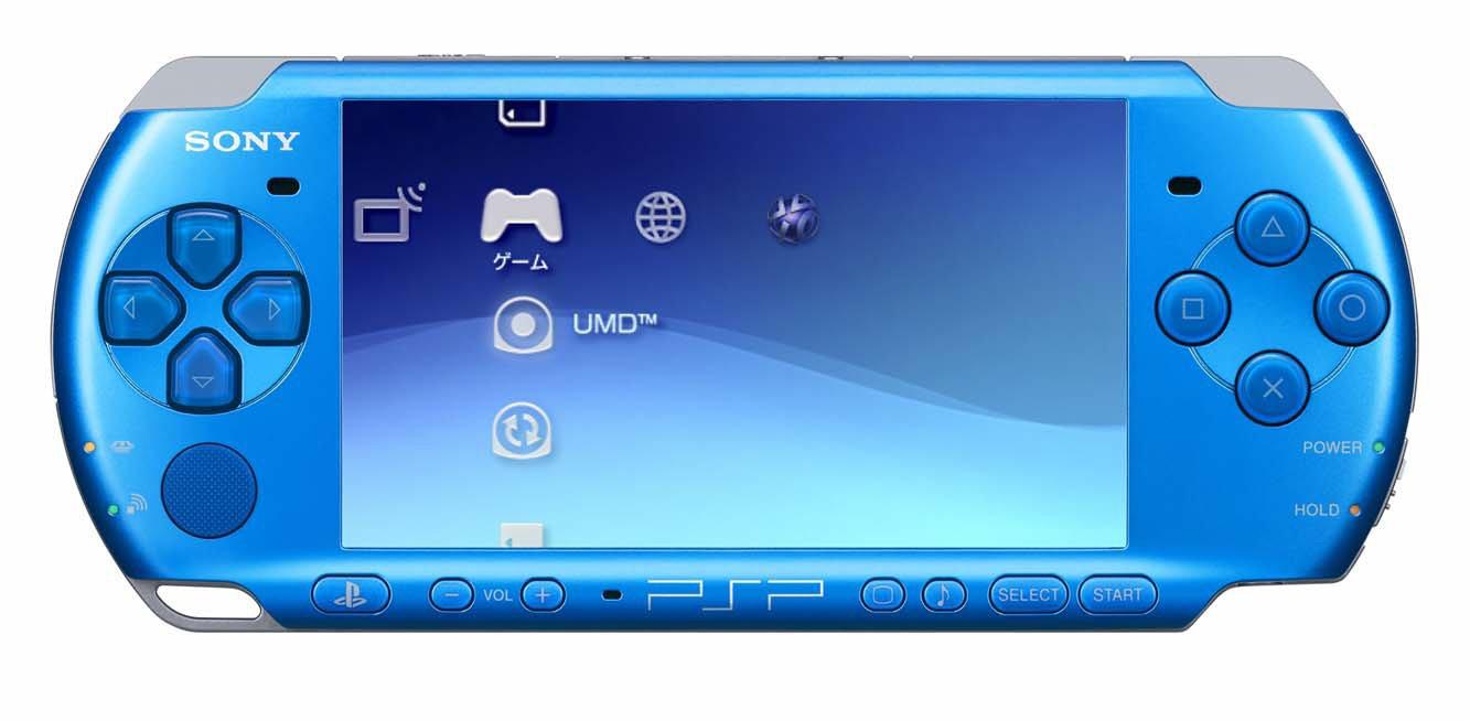 PSP「プレイステーションポータブル」 バリューパック バイブラントブルー (PSPJ-30002) 【メーカー生産終了】 B001QOGQMU バイブラントブルー バイブラントブルー