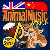 Animal Music: Practice English and Chinese [Download]