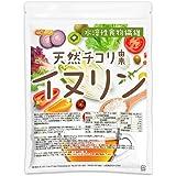 イヌリン 天然 チコリ由来 (水溶性食物繊維)350g [01] NICHIGA(ニチガ)