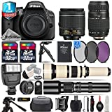 Holiday Saving Bundle for D3300 DSLR Camera + 18-55mm VR Lens + Tamron 70-300mm Di LD Lens + 650-1300mm Telephoto Lens + 500mm Telephoto Lens + Flash + 64GB Storage - International Version