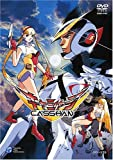 OVA キャシャーン [DVD]