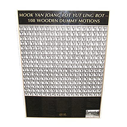 Sifu Randy Williams 108 Wooden Wing Chun Dummy Techniques 39x28 Poster