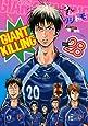 GIANT KILLING(28) (モーニング KC)