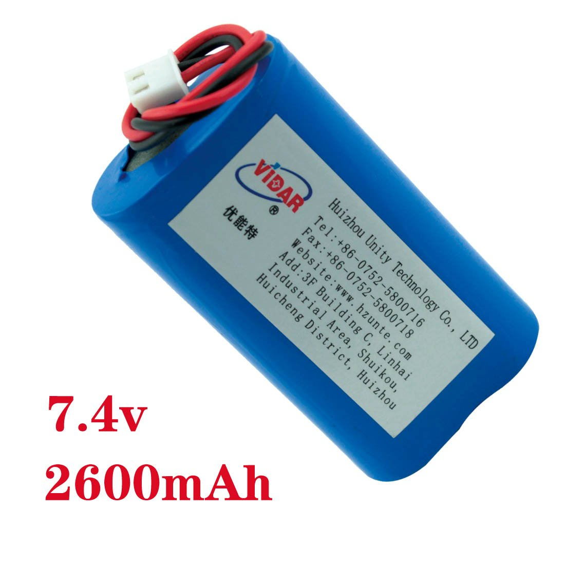 High Capacity 7.4V 2600MAH Rechargeable Battery Packs Power Bank for Toys Cameras Game Players Huizhou Unity Electronic Technology CO. Ltd