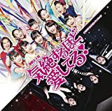 Country Girls - Engeki Joshi Bu Kizetsu Suruhodo Aishiteru! Original Soundtrack [Japan CD] UFCW-1112