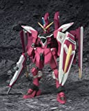 Gundam MSIA Justice Gundam Extented Ver Figure (japan import)