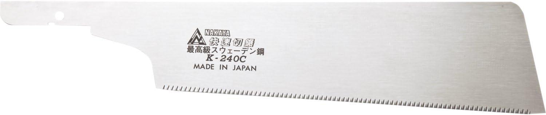con lomo completo Magma para Douzuki J-WDG150 de Jap/ón /Hoja de sierra de Repuesto para uso de bricolaje e industrial profesional