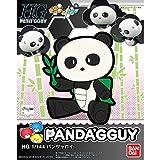 Panda'gguy: Gundam High Grade Petit'gguy 1/144 Model Kit + 1 FREE Official Gundam Japanese Trading Card Bundle (HGPG #07)