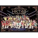 """HKT48 5th ANNIVERSARY ~39時間ぶっ通し祭り! みんな""""サンキューったい! """"~ (DVD5枚組)"""