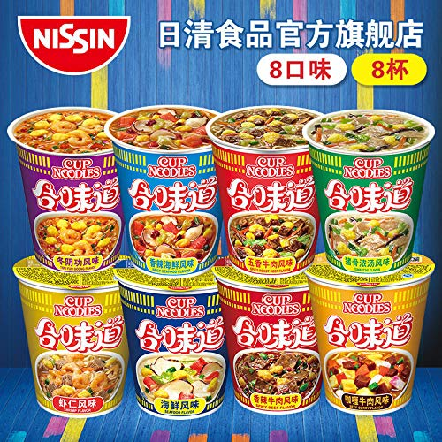 Nissin and taste The instant noodles 8cup日清合味道 经典开杯乐8口味8杯 混装公仔面 速食杯面 即食泡面 方便面