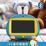 火火兔早教机儿童视频故事机学习唱歌I6s触屏护眼3-6周岁蓝牙升级 (蓝色)