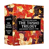 Seijun Suzuki's The Taisho Trilogy (Zigeunerweisen, Kagero-za and Yumeji) (6-Disc Limtied Edition) [Blu-ray + DVD]