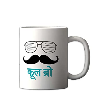 Tokenz Rakhi Gifts For Brother Funky Cool Bro Printed Ceramic Mug Microwave Proof 300ml Birthday