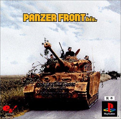 Amazon | PANZER FRONT bis. | ゲームソフト