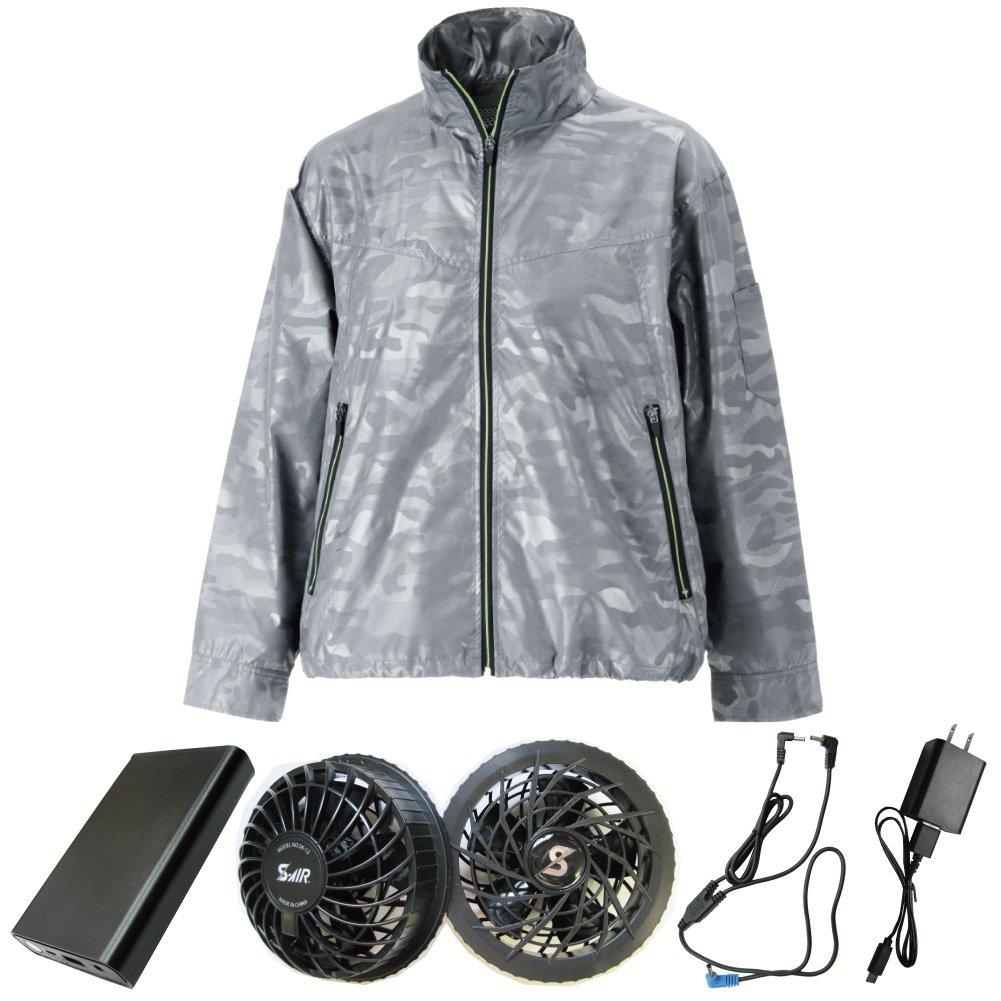 【シンメン】電動ファン付空調服+リチウムイオンバッテリーフルセット(リチウムイオンバッテリーファン2個二股コードACアダプター)S-AIR 05820 B07CJ3M4X3 LL|シルバー シルバー LL