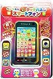 知育おもちゃ ペンちゃんタッチパネル スマートフォン型【赤色】 1個