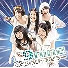 9Nine - Shoujo Traveler (Type A) (CD+DVD) [Japan LTD CD] SECL-1054