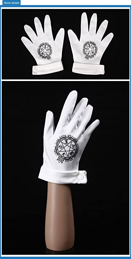 Amazon Hellsing Accessories Alucard Alucard Paternoster